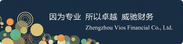 郑州威驰财务有限公司