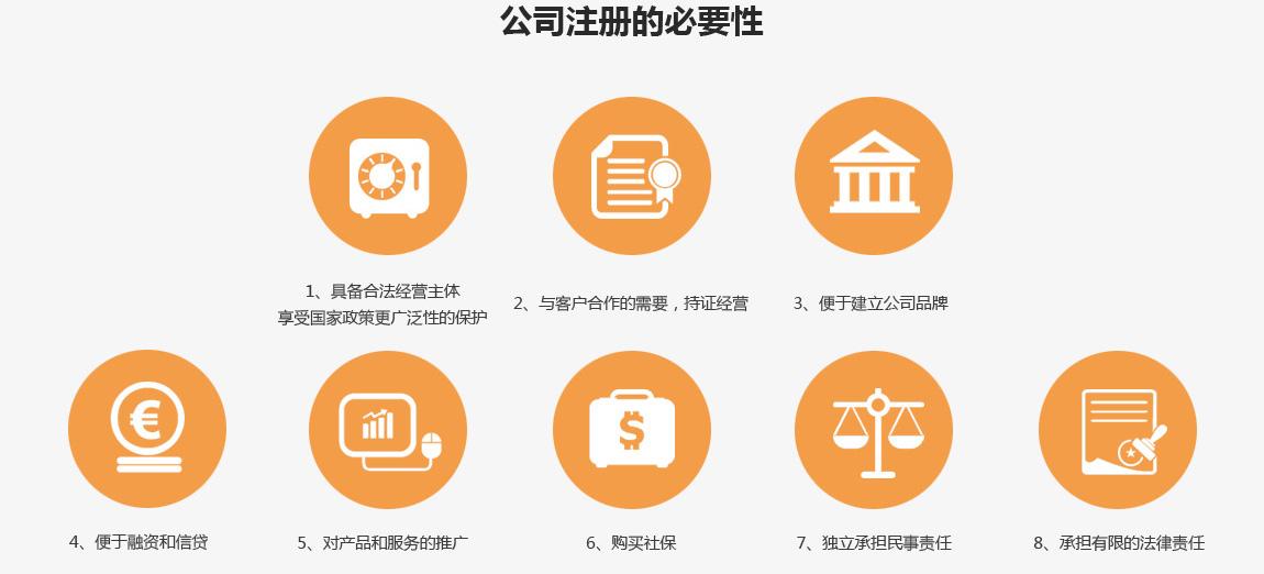 郑州二七区代办公司注册公司|郑州二七区代理注册公司可提供公司注册地址