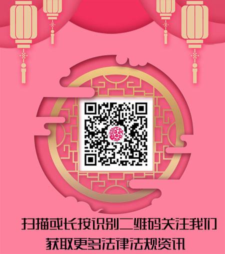 鄭州外資企業服務中心微信公眾號